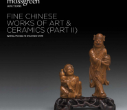 Fine Chinese Works of Art & Ceramics (Part II)