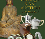 May 2017 Art & Antique Auction