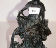 Chinese & Asian Artefact Auction