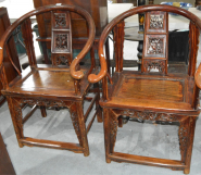 Vintage, Collectables & Estate Auction