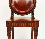 Fine Furniture, Silver, Asian and Decorative Arts